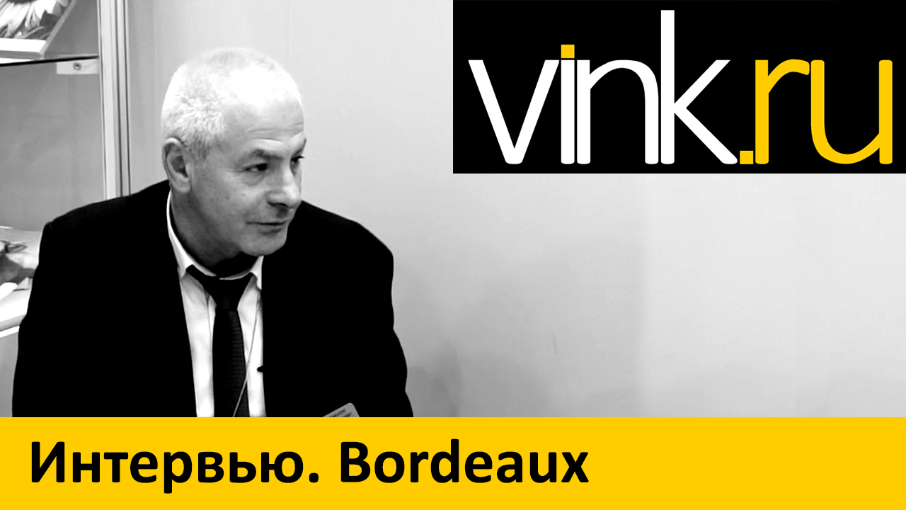 Интервью. Bordeaux Digital Printink. Кёльн FESPA 2015